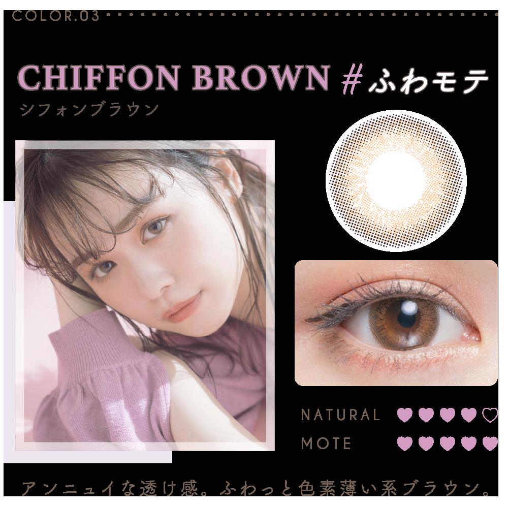 ゆうこすカラコン・chiffon_brown