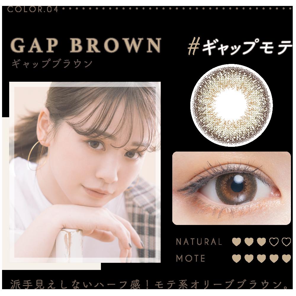 ゆうこすカラコン・gap_brown