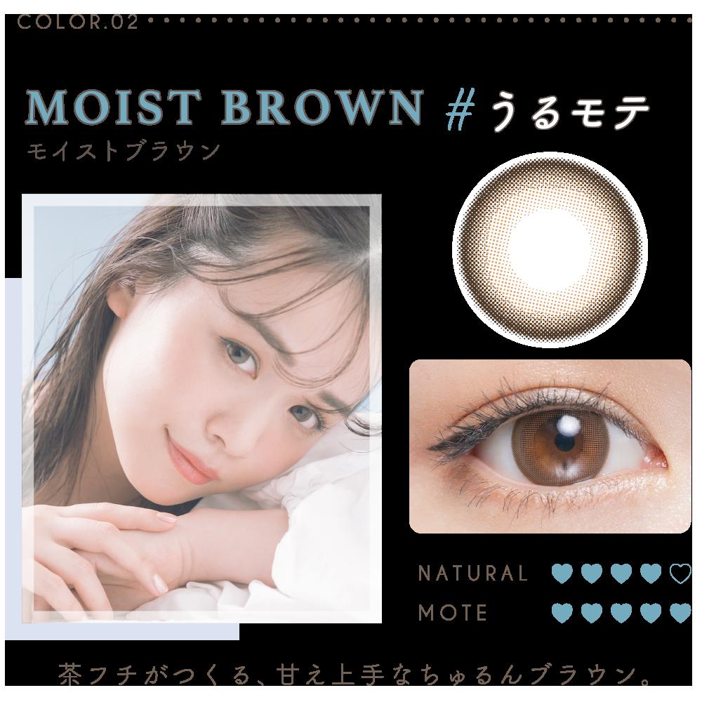 ゆうこすカラコン・moist_brown